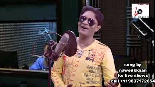 ek na ek din ye kahani banegi m rafi sonf cover sung by nawedkkhan movie gora aur kala