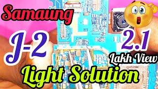 Samsung J2 Light Solution
