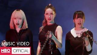 [Official MV] ความลับในใจ (Ost.รัก/ชั้น/นัย #TheUnderwear) - Jeena D./Emma/Pam MBO