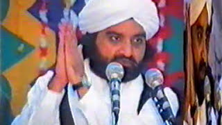Pir Sahib in Kalar Syeda'n (1995) Part 2 of 5