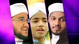 ബുർദ മജ്ലിസ്│Islamic Songs│Islamic Speech in Malayalam│hamid yaseen jouhari 2015