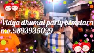 Vidya dhumal party bemetara