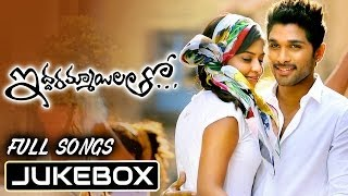 Iddarammayilatho Full Songs Jukebox | Allu Arjun, Amala Paul, Catherine Tresa