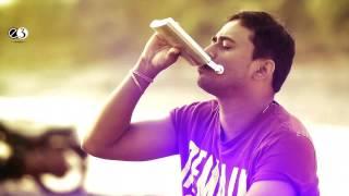 Simanta Shekhar 's Gaanja lia Song