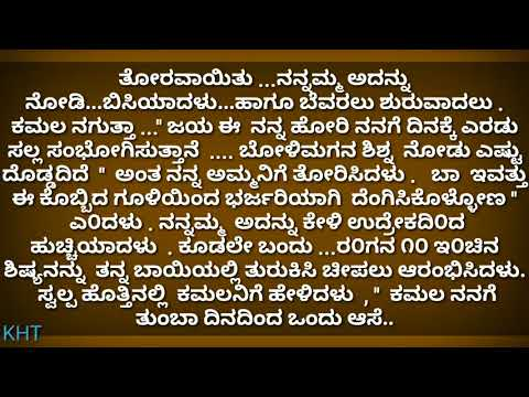 Xxx Mp4 ಎರಡು ಶಿಶ್ನಗಳಿ೦ದ ದೆ೦ಗಿಸಿಕೊ೦ಡ ಅಮ್ಮ Kannada Health Tips Life Style Kannada Life Trips 3gp Sex