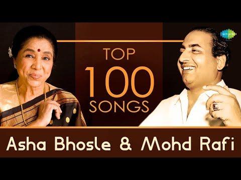 Xxx Mp4 Top 100 Songs Of Asha Bhosle Amp Mohd Rafi आशा रफ़ी के 100 गाने HD Songs One Stop Jukebox 3gp Sex