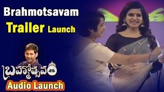 Samantha & Kajal Launches Brahmotsavam Trailer  ||  Mahesh Babu, Samantha, Kajal, Pranitha