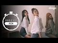 Download Lagu [100초] 100초로 보는 AOA