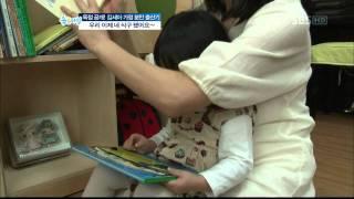 좋은아침 독점공개!김세아 가정분만 출산기(3766회)_13