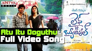 Atu Itu Ooguthu Full Video Song - Life is Beautiful Video Songs