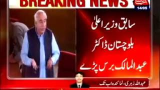 Former CM Balochistan Dr Abdul Malik lashes out