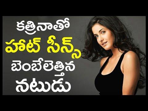 Xxx Mp4 Katrina Kaif Love Making Scenes With Gulshan Grover కత్రినాతో సీన్స్ బెంబేలెత్తిన నటుడు Newsmarg 3gp Sex