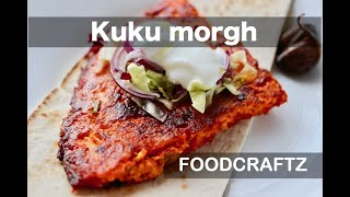How to cook chicken kuku - kuku morgh recipe (Iranian/Persian recipe)
