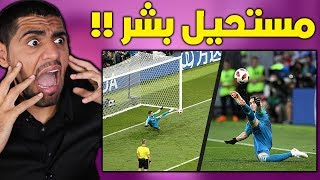افضل تصديات حراس المرمى في سنة 2018 - انا مخي ما استوعب اغلبها 😱🔥 !!!
