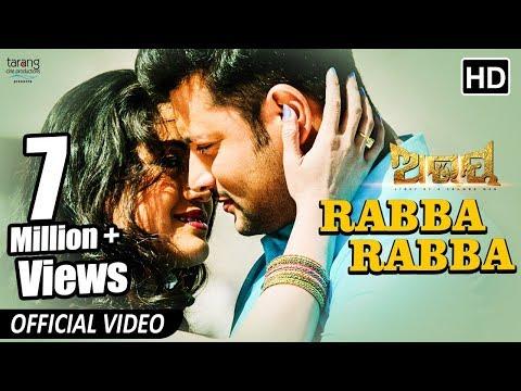 Xxx Mp4 Rabba Rabba Official Video Song Abhay Odia Film 2017 Anubhav Elina TCP 3gp Sex