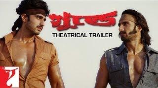 Gunday - Trailer -  [Bengali Dubbed] - Ranveer Singh | Arjun Kapoor | Priyanka Chopra | Irrfan Khan