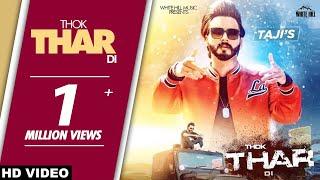 Thok Thar Di (Full Video) Taji | New Songs 2018 | White Hill Music