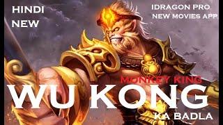 Wu Kong - The Monkey King Hindi | Clip #2 WUKONG KA BADLA