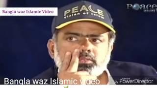 অমুসলিমরা কি কোরআন ধরতে পারবে?  Dr Zakir Naik Bangla Lecture 2017 NEW