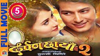 DARPAN CHHAYA 2 | Pushpall/Sahara/Shraddha/Firoj | Musical Love Story | Valentine Special