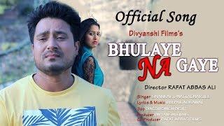 Bhulaye Na Gaye Video Song  | Romantic Hindi Love Song 2019 | Shankar Bhattacharjee, Deepak Agrawal