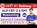 Download Video Download 10:15 AM - RRB ALP CBT-2/RPF 2018 | Reasoning By Hitesh Sir | Statement & Conclusion 3GP MP4 FLV