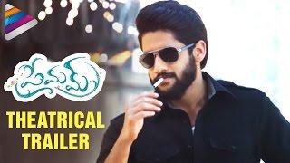 Premam Theatrical Trailer | Naga Chaitanya | Shruti Haasan | #Premam Telugu Movie | Telugu Filmnagar
