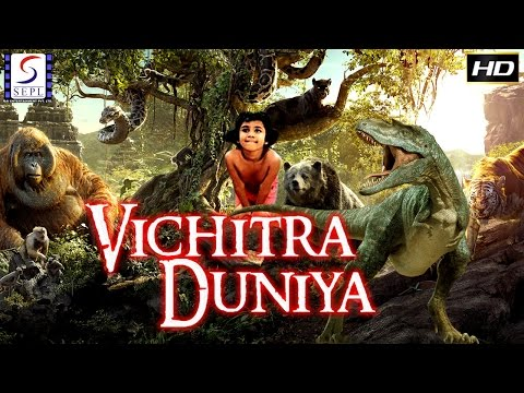 Xxx Mp4 Vichitra Duniya Dubbed Hindi Movies 2017 Full Movie HD L Sundeep Kishan Regina 3gp Sex