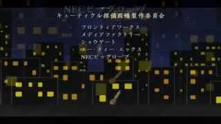 Cuticle Detective Inaba Ending Full sub español HD (Prima Stella - AMV Karaoke)