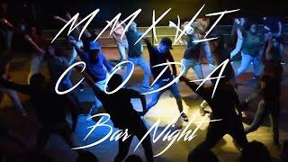 CODA Bar Night 2016