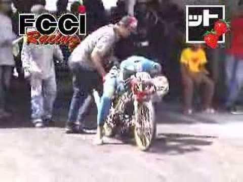 FCCI Dragbike HotShot 25