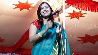 Latest कवियित्री भुवन मोहिनी व सुरेश मिश्र के बीच हास्य नोंक झोंक||हास्य कविसम्मलेन||Bhuvan Mohini