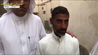 اعتداء على مواطن في الاحساء - البطل علي الجابر | سناب الاحساء