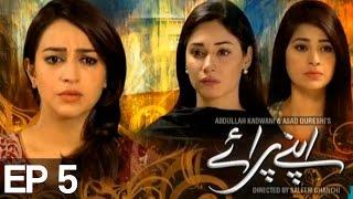 Apnay Paraye - Episode 5 | Express Entertainment