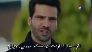 مسلسل حب أعمى الحلقة 46 الموسم الثاني الحلقة 11 مترجمة القسم 3 حصريا