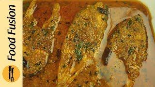 Machli ka Salan (Fish Curry) Recipe by Food Fusion