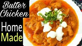 Butter Chicken Recipe|Smoothie Butter Chicken Recipe In Bengali