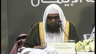 الشيخ صالح السحيمي - حكم مشاهدة مسلسل عمر بن الخطاب