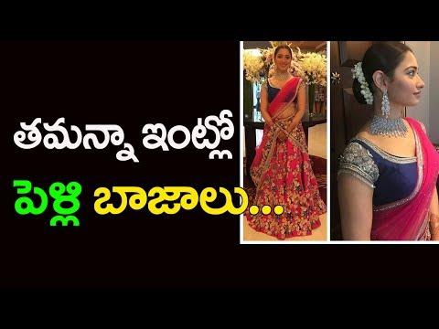Xxx Mp4 తమన్నా ఇంట్లో పెళ్లి బాజాలు మోగుతున్నాయి Actress Tamanna Borther Anand Bhatia Wedding Celebrations 3gp Sex