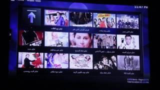 مشاهدة الافلام والمسلسلات العربية على تطبيق kodi من Apple TV