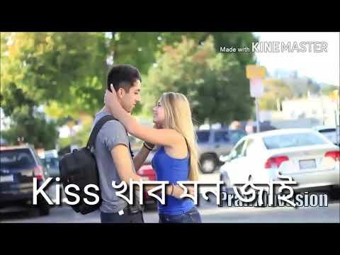 Xxx Mp4 Hot Kiss From Assam 3gp Sex
