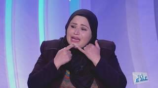 Maa Ala S01 Episode 06 09-11-2018 Partie 03