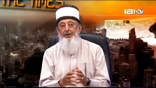 Signs Of The Times [13] By Sheikh Imran Hosein 14/5/2017