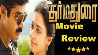 Dharmadurai tamil movie review | Vijay Sethupathi | Tamannaah | Yuvan Shankar Raja