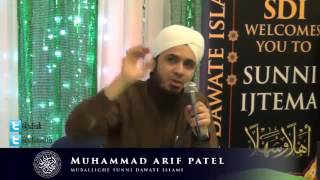 A Blissful Marriage - Leicester English speech By Aarif patel sahab - SDI U.K.