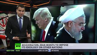 Deal or No Deal: Fears rise Trump to ditch Iran nuclear deal in new strategy