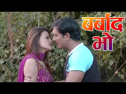 Xxx Mp4 BARBAAD BHO Nepali Comedy Tele Serial 2016 Ram Chandra Adhikari Laxman Basnet Bibek Films 3gp Sex