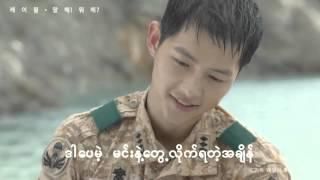 Talk love -kwill (Myanmar Subtitle)