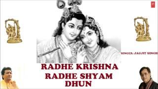 Radhe Krishna Radhe Shyam Dhun By Jagjit Singh Full Audio Song Juke Box
