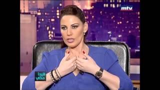 برنامج هيدا حكي - عادل كرم بيحكي مع دارين حمزة عن البوس و الشلح: